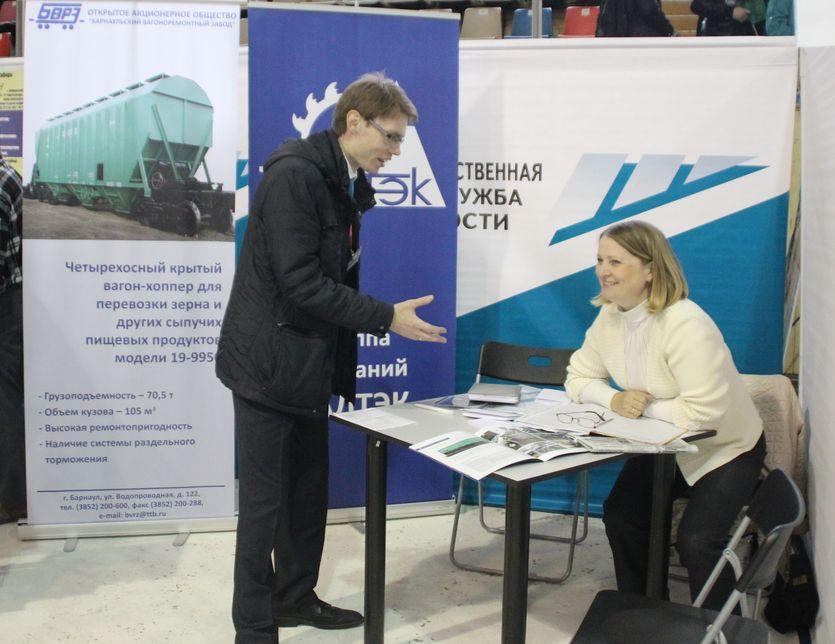 ОАО «Барнаульский ВРЗ» приняло участие в краевой ярмарке вакансий