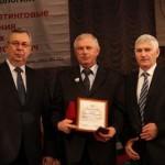 Высшей степени признания удостоился на прошлой неделе генеральный директор ОАО «Иткульский спиртзавод» Виктор Сурков