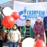 Алтайские газовики приняли участие в первомайской демонстрации