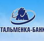 ООО «КБ «Тальменка банк» открыл кредитно кассовый офис в Крыму.