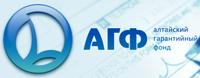 Развивай свой бизнес с Алтайским гарантийным фондом