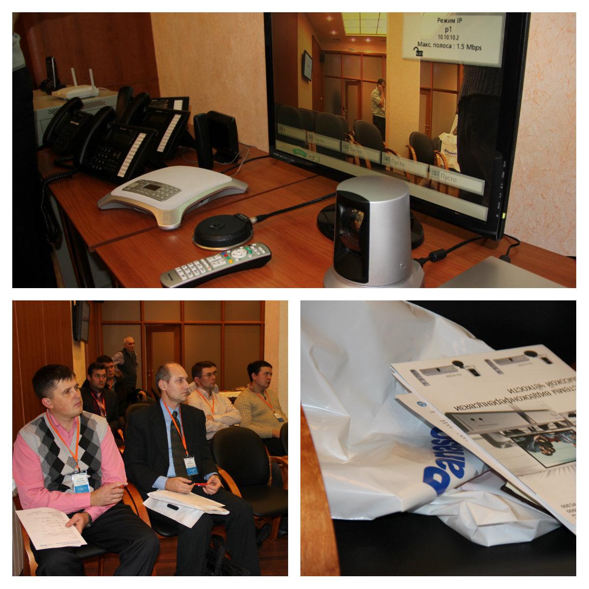 Компания «Галэкс» провела семинар «Телекоммуникационные решения Panasonic для бизнеса»