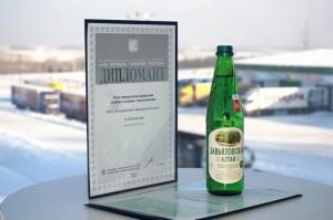 100 ЛУЧШИХ ТОВАРОВ РОССИИ!