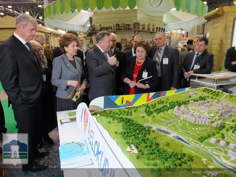 Санаторий Россия на выставке Интурмаркет 2016