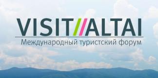 Международный туристский форум VISIT ALTAI 22 по 30 апреля