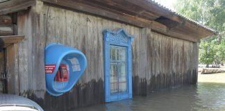 «Ростелеком» подготовил объекты связи к весеннему половодью