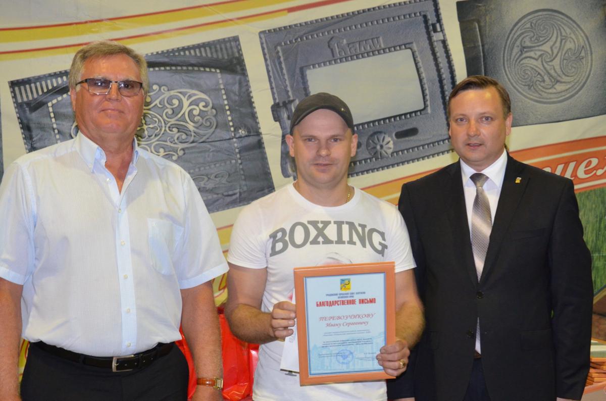Алтайские металлурги получили награды