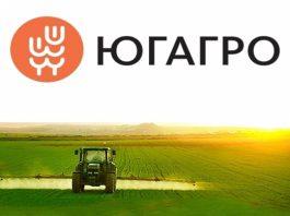 Алтайские сельхозпромышленики примут участие в Международном форуме «ЮГАГРО - 2016»
