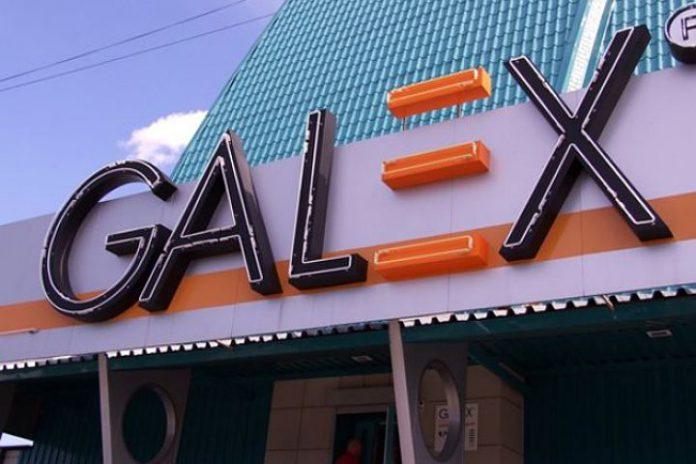 Галэкс разработал решение для мониторинга и управления ситуацией на дорогах края