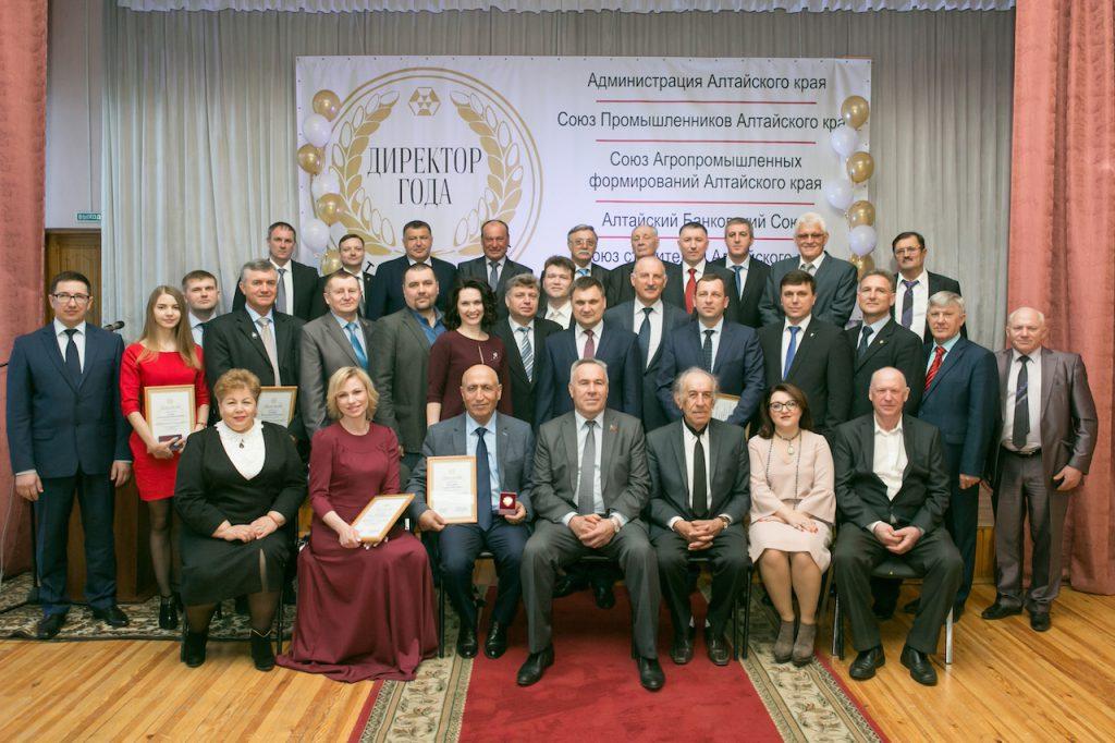 Руководитель Алтайского филиала «Ростелекома» стал победителем конкурса «Директор года»