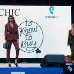 «Ростелеком» подвел итоги конкурса «Бизнес леди» в Барнауле