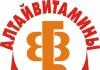 """""""АлтайВитамины"""" на конференции «Репродуктивный потенциал России: сибирские чтения»."""
