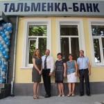 В Симферополе торжественно открыт первый офис Тальменка банка.