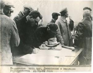 Барнаульскому меланжевому комбинату  80 лет.
