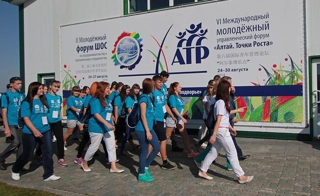 Вода Алтайский источник   официальный напиток форума АТР 2014