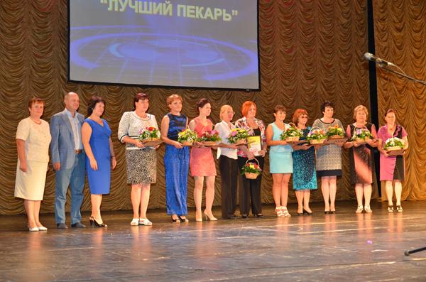 В Алтайском крае чествовали людей труда, благодаря которым развивается экономика региона
