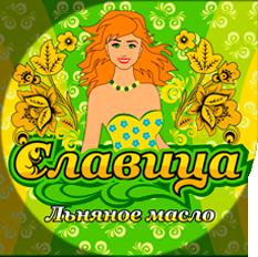 Источник здоровья и красоты   растительные масла Алтайского края