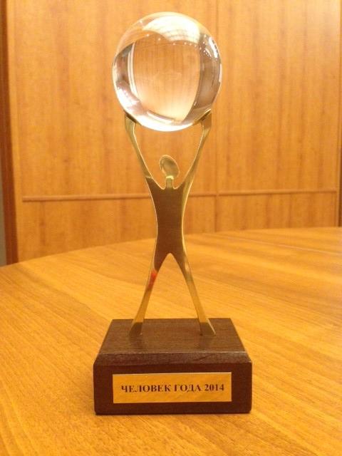 Директор компании «Галэкс» Владимир Графеев  получил звание «Hi Tech   человек года»