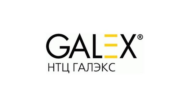 Галэкс