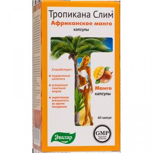 Ягоды годжи и африканское манго для пользы вашей фигуры!