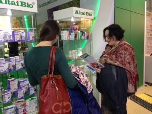 Фармацевтическая компания «Эвалар» — лидер среди российских производителей натуральных препаратов приняла участие в престижной ХХII Международной специализированной выставке «Аптека  2015»