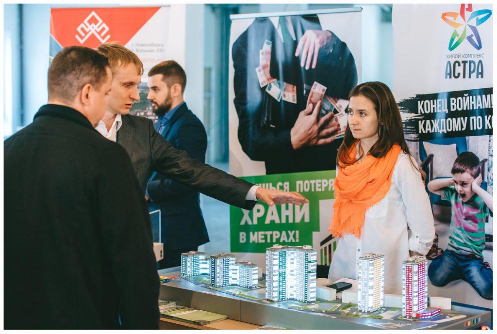 Барнаульский «Жилфонд» на выставке новостроек