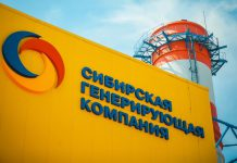 Прошла прямая линия руководителей Сибирской генерирующей компании в Барнауле с потребителями