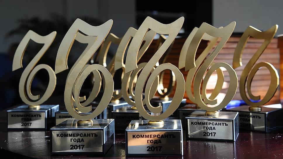 Директор НТЦ Галэкс получил премию Коммерсант года 2017