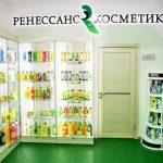 Компания «Ренессанс Косметик» заняла первое место в краевом конкурсе «Лучший предприниматель 2016» в номинации «Лучшее производственное предприятие».