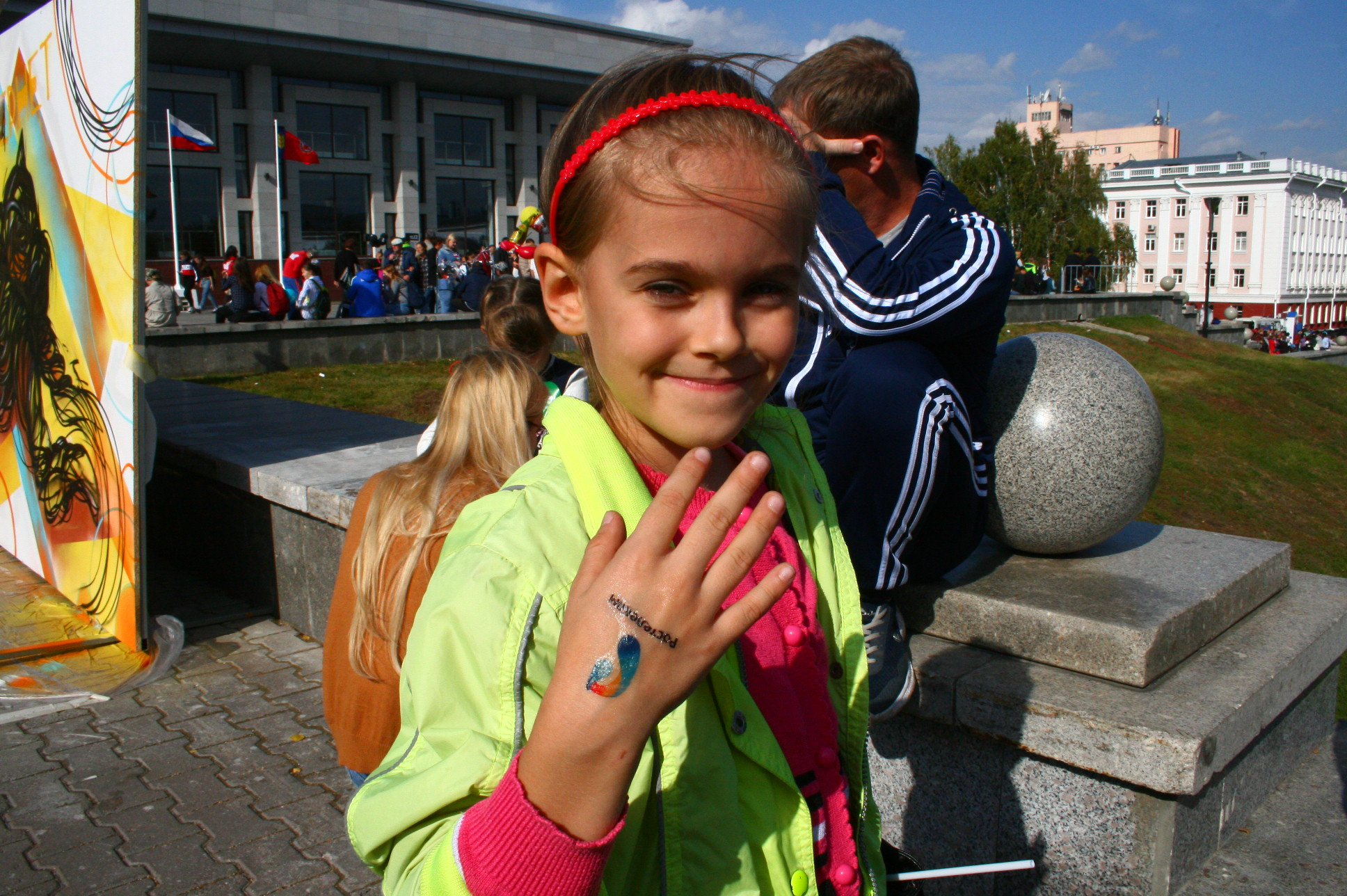«Ростелеком» поздравил жителей Барнаула с 80 летием Алтайского края и с Днем города.