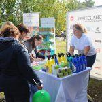 Компания «Ренессанс Косметик» приняла участие в праздновании Дня города